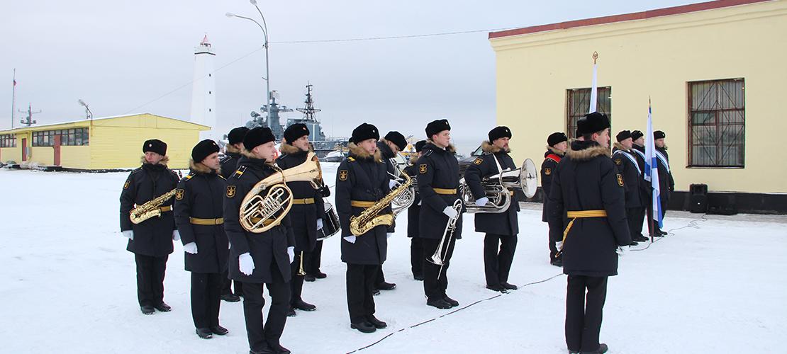"""""""Георгий Зима"""" церемония подъема флага"""