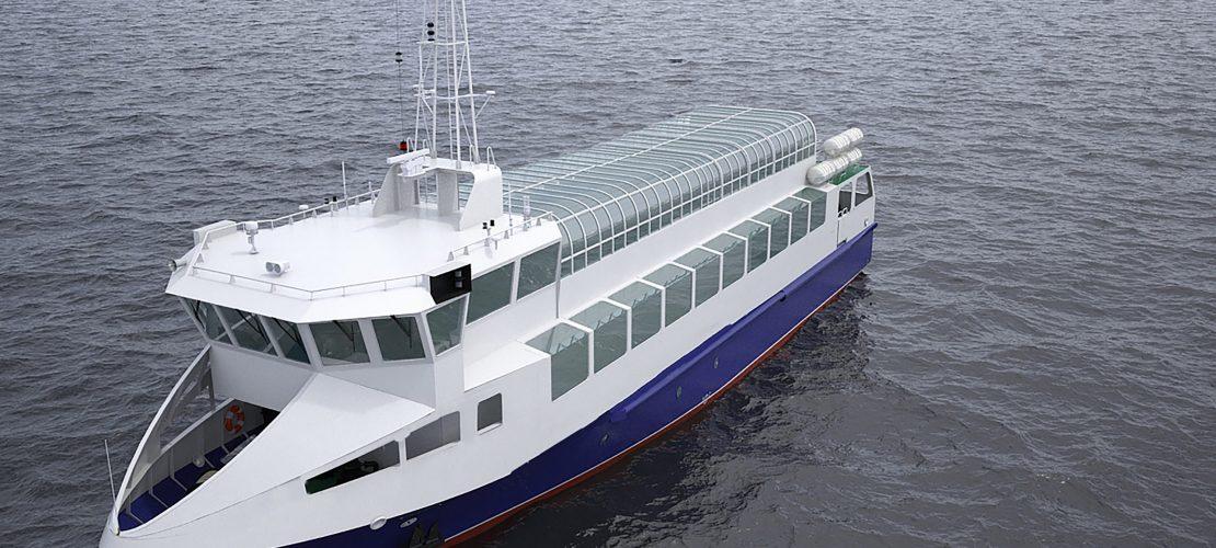 Пассажирское судно-паром