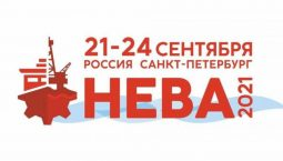 neva_2021_logo